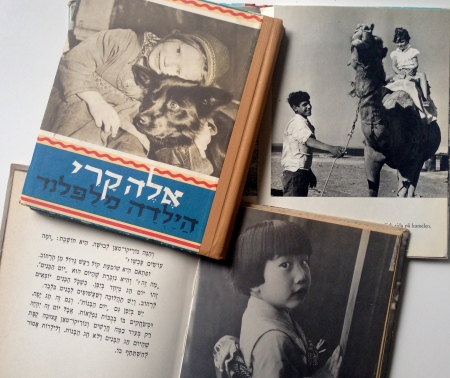 Hebrew editions of the book series for children in the world by photographer Anna Riwkin-Brick, used by Elina in her seminar: Elle-Kari, lyrics by Elly Jannes (immensly popular in Israel), Eva meets Noriko-San, lyrics by Astrid Lindgren and Eli in Israel by Lea Goldberg. Photo: Elina Druker