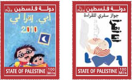 "One of these posters is the cover of "" my reading passport"", which is an initiative launched by Tamer in 1992 to encourage children to travel through reading despite the circumstances they live in under Israeli occupation. The second stamp is a poster of a campaign launched every year to encourage family members, especially fathers and children to read together, entitled"" Daddy read to me campaign"". Photo: Tamer Institute"