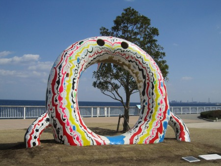 At Oita Prefecture, Gate Breathing In the Sun by Ryôji Arai.