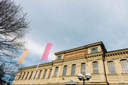 National Library of Sweden. Photo: Stefan Tell