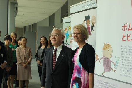 Noritada Otaki, head of National Diet Library and Åsa Regnér, Swedish Minister for Children, the Elderly and Gender Equality